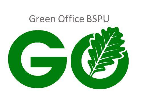 Green Office BSPU Logo